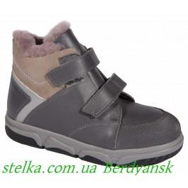 Турецкие детские ботинки (зима), обувь Happy Walk, 6679-1