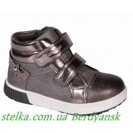 Демисезонные ботинки для девочек, детская обувь Flamingo, 6693-1