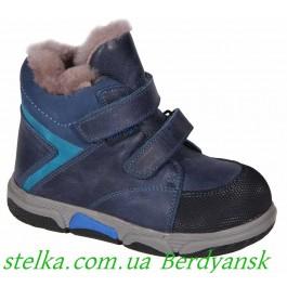 Happy Walk, турецкая обувь (зима) для мальчика, 6696-1