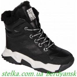 Качественная зимняя обувь для мальчика, ботинки Lapsi, 6701-1
