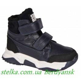 Детская кожаная зимняя обувь для мальчика, ТМ Лапси, 6702-1