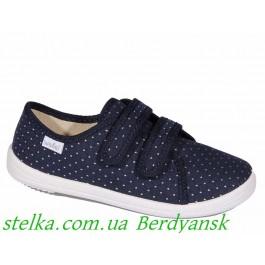 Детские текстильные кеды для девочки, обувь Waldi, 6700-1