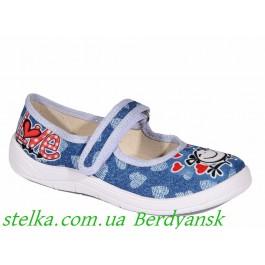 Обувь Waldi, текстильные тапочки на девочку, 6699-1