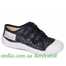 Детские кеды на девочку, текстильная обувь Waldi, 6698-1