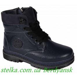 Зимние ботинки для мальчика, ТМ Alexandro, 6711-1