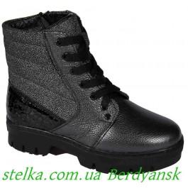Кожаные ботинки для девочки (зима), ТМ Alexandro, 6710-1