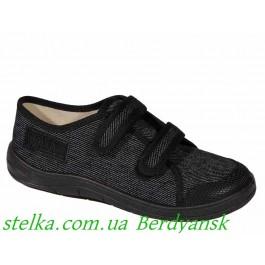 Текстильные детские кеды для мальчика, обувь Waldi, 6714-1