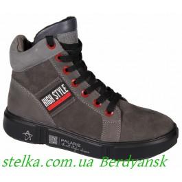 Кожаные ботинки на мальчика подростка (осень), ТМ Palaris, 6716-1