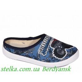 Детские домашние тапочки для мальчика, обувь Waldi, 6725-1