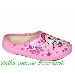 Детские комнатные тапочки для девочки, обувь Waldi, 6726-1