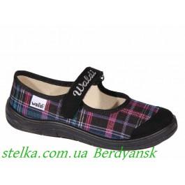 Текстильная обувь на девочку, детская обувь Waldi, 6727-1