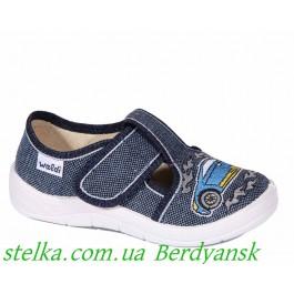Текстильные тапочки в садик для мальчика, обувь Waldi, 6723-1