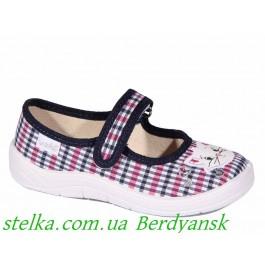 Текстильные тапочки для садика на девочку, обувь Waldi, 6724-1