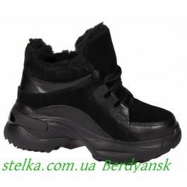 Зимние кроссовки для девушки подростка, ТМ Maxus, 6734-1