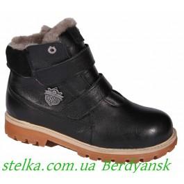 Зимняя обувь для мальчика подростка, ТМ Palaris, 6737-1