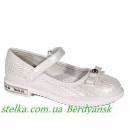 Праздничные детские туфли для девочек, Том.м, 6740-1