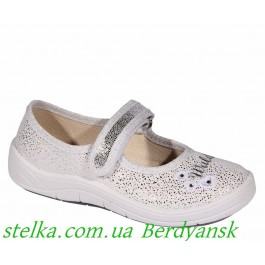 Текстильная обувь для девочки, ТМ Waldi, 6743-1