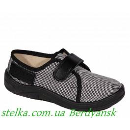 Детские кеды для мальчиков, текстильная обувь Waldi, 6742-1