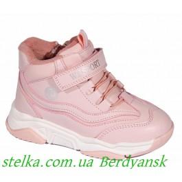 Детские ботинки для девочек, демисезонная обувь Weestep, 6753-1