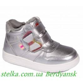 Детская демисезонная обувь для девочек, ботинки Weestep, 6752-1