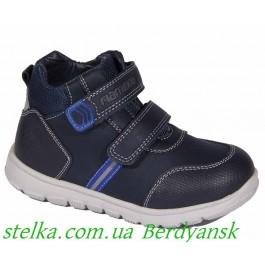 Демисезонные ботинки для мальчика, детская обувь Flamingo, 6764-1