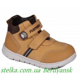 Демисезонная обувь для мальчика, детские ботинки Flamingo, 6765-1