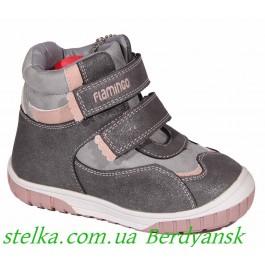 Демисезонная обувь на девочку, ботинки ТМ Flamingo, 6772-1