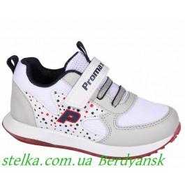Детские кроссовки (мигалки) для мальчика, ТМ Promax (Turkey), 6776-1