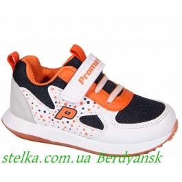Кроссовки (мигалки), детская обувь для мальчика, ТМ Promax, 6778-1
