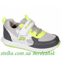Детские кроссовки (мигалки), обувь Promax (Турция), 6777-1