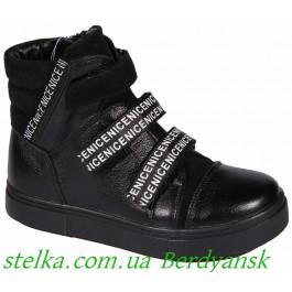 Демисезонные ботинки для подростка, Tobi shoes, 6782-1