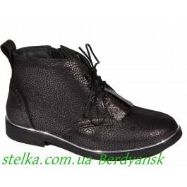Весенняя обувь для девочек, кожаные ботинки Tobi, 6783-1