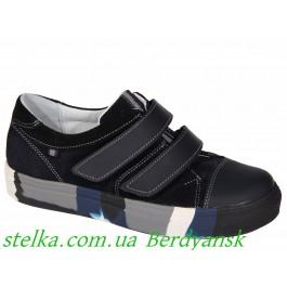 Кожаные кеды для мальчика, обувь Tobi, 6787-1
