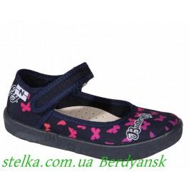 Текстильная обувь в садик, тапочки для девочек Natur (Waldi), 6784-1