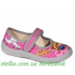 Текстильная обувь для девочки, детские тапочки Waldi, 6786-1
