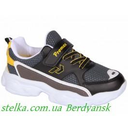 Детские кроссовки для мальчика, обувь ТМ Promax, 6788-1