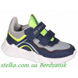 Детские кроссовки для мальчика, обувь Weestep, 6797-1