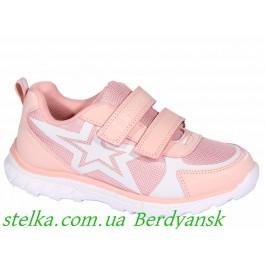 Детские кроссовки для девочек, Weestep, 6799-1