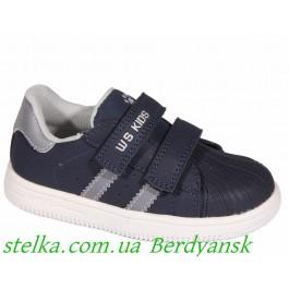 Детские кроссовки для мальчиков, Weestep, 6800-1