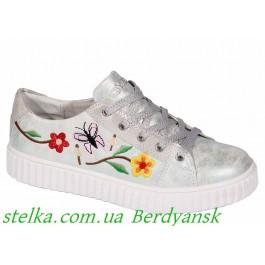 Весенняя обувь для девочки подростка, кеды Qwest (Flamingo), 6809-1