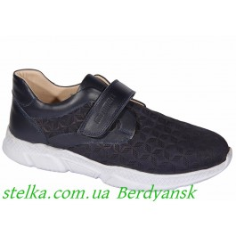Кожаные кроссовки для мальчика подростка, обувь Minimen, 6815-1