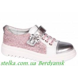 Детские кожаные туфли для девочки, ТМ Marko, 6817-1