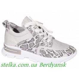 Кожаные кроссовки для девочки подростка, ТМ Maxus, 6821-1
