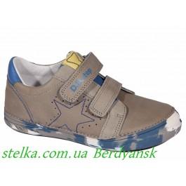 Кожаные кроссовки для мальчика, DDStep (Венгрия), 6822-1