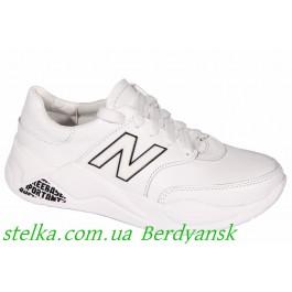 Кожаные белые кроссовки на подростка, ТМ Bravi, 6837-1