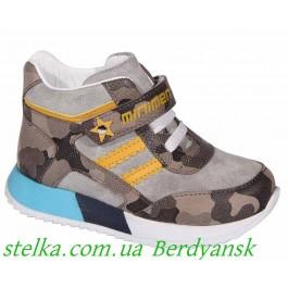 Детские демисезонные ботинки для мальчика, обувь Minimen, 6840-1