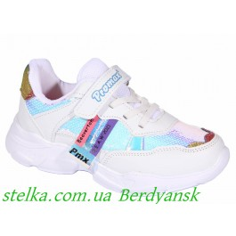 Турецкие кроссовки для девочки, обувь Promax, 6848-1