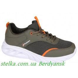 Кроссовки для мальчика подростка, обувь Promax (Турция), 6855-1