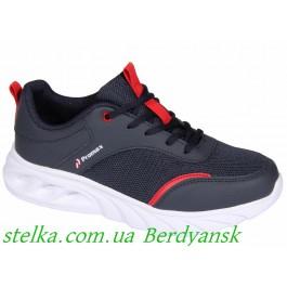Подростковые кроссовки для мальчика, ТМ Promax, 6857-1