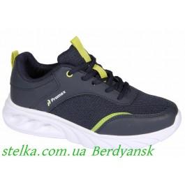 Кроссовки для подростка мальчика, обувь Promax, 6856-1